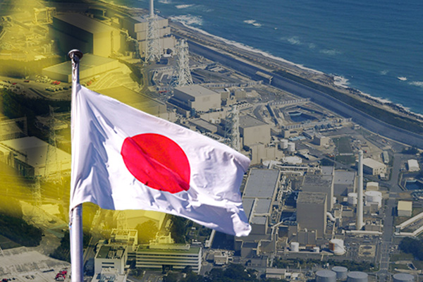 Yomiuri: Japan Undecided on Disposal of Radioactive Waste from Old Reactors