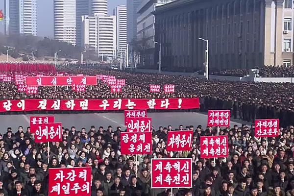 كوريا الشمالية تنظم مسيرة حاشدة للتعهد بالوحدة والاعتماد على الذات