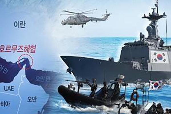 حكومة سيول تعتزم اتخاذ تدابير سريعة لحماية سلامة المواطنين الكوريين