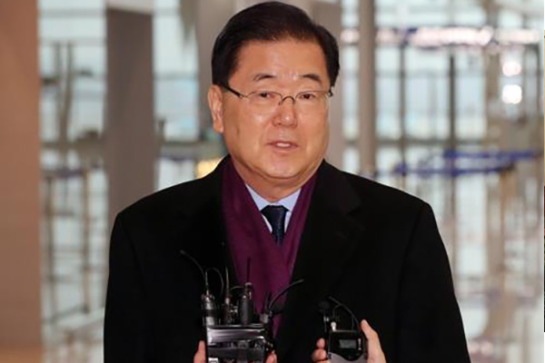 Seoul Names N. Korea Expert New Foreign Minister ahead of Biden Inauguration