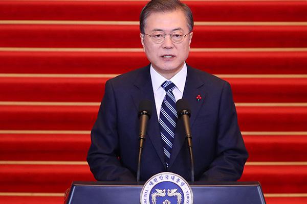 Moon busca crear ambiente favorable para una visita del líder norcoreano a Seúl