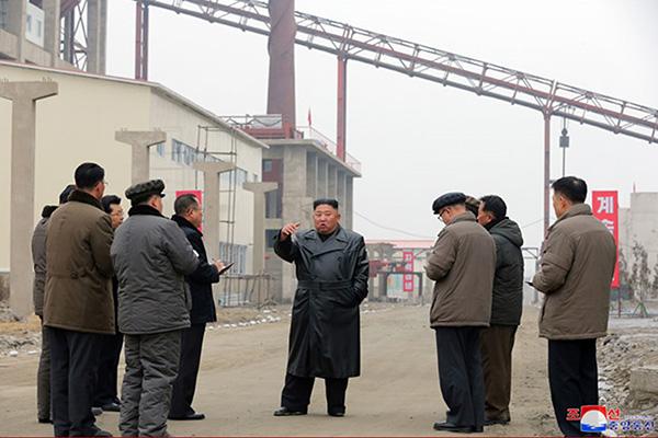 Hoạt động chính thức đầu tiên của Chủ tịch Bắc Triều Tiên trong năm mới 2020