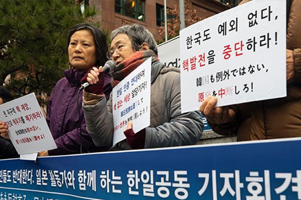 Aktivisten verurteilen Japans Umgang mit radioaktiv verseuchtem Wasser