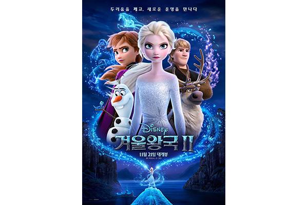 Фильм «Холодное сердце-2» вышел в РК на второе место по количеству просмотров