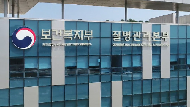 S. Korea Reports Similar Case of Mysterious Pneumonia Outbreak in China