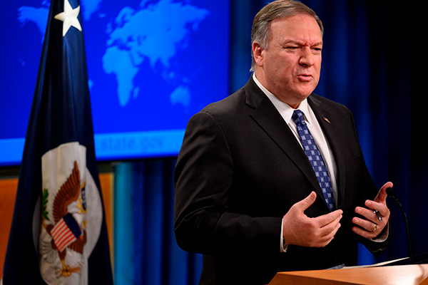 Pompeo Reaffirms US Intent to Offer Humanitarian Aid to N. Korea