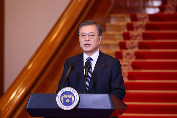 Pres. Moon to Hold New Year Press Conference on Monday