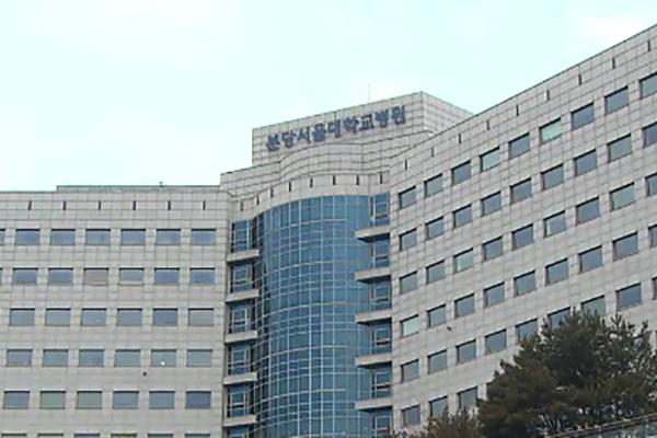 Hàn Quốc xuất hiện bệnh nhân có triệu chứng viêm phổi cấp chưa rõ nguyên nhân