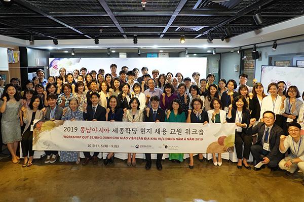 防弹少年团推动韩语热 韩国将增设世宗学堂