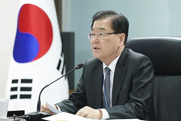 Top Security Officials from S. Korea, US, Japan Meet to Discuss N. Korea