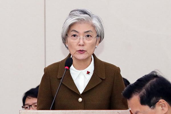 Südkoreas Außenministerin: Positionen Südkoreas und der USA zu Truppenentsendung in Straße von Hormus nicht unbedingt identisch