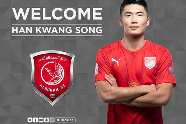 Nghi vấn cầu thủ Bắc Triều Tiên Han Kwang-song rời câu lạc bộ ở Qatar do lệnh cấm vận