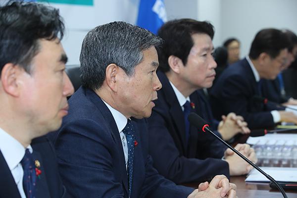 Hàn Quốc dỡ bỏ chỉ định 14
