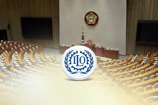 韓国政府 ILO基本条約3つを批准 8つの条約のうち7つ批准完了