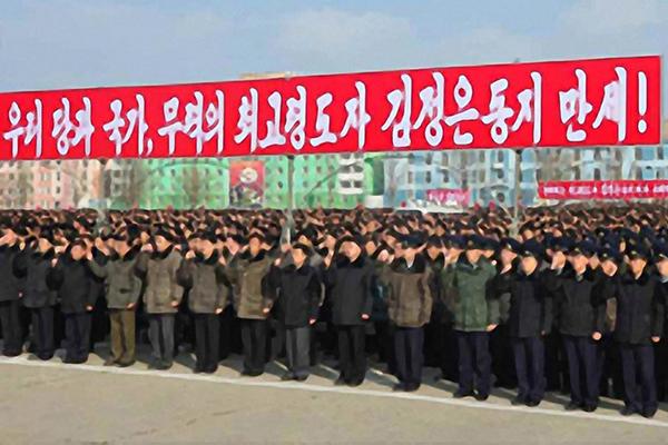 Nordkorea veranstaltet nach Parteitreffen vielerorts Kundgebungen