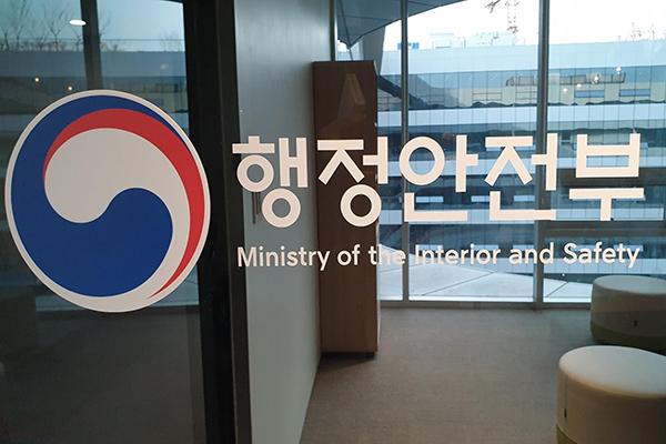 韩政府成立综合状况室应对Win7停止技术支援