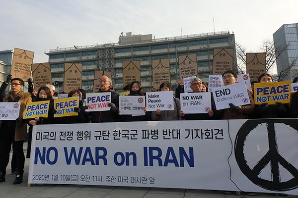 المنظمات المدنية تحث الحكومة الكورية على عدم إرسال جنود كوريين إلى مضيق هرمز