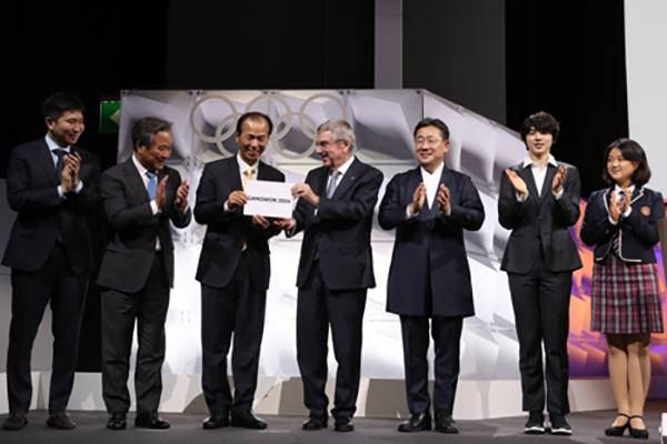 Südkorea ist Gastgeber der Olympischen Jugend-Winterspiele 2024