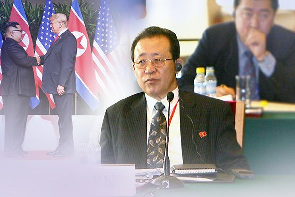 حكومة سيول تؤكد على ضرورة الاحترام المتبادل بين الكوريتين لتحقيق السلام في شبه الجزيرة الكورية