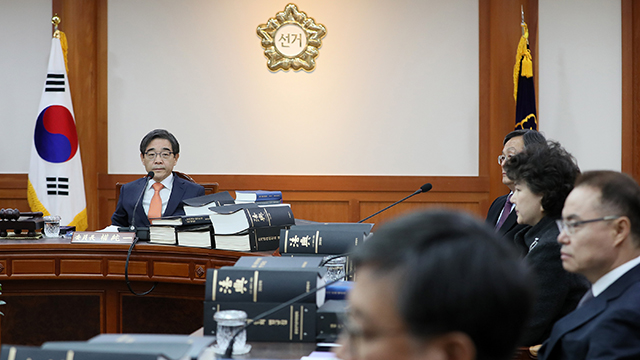 Election Commission Disapproves Launch of 'Proportional Liberty Korea Party'