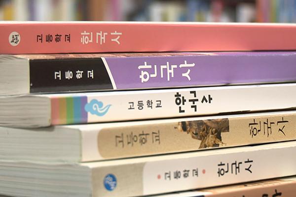 韩国今年起使用新版中学历史教科书