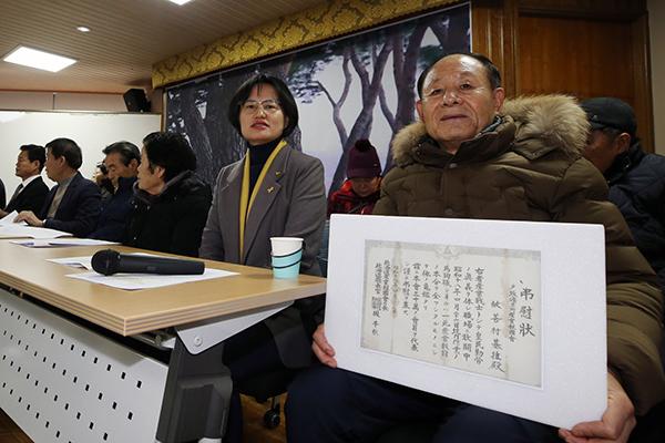 33名日帝强征受害者提起第二次集体诉讼