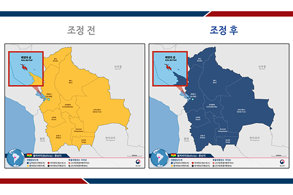 Südkorea stellt Bolivien medizinische Geräte bereit