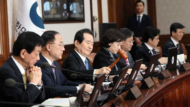 New PM Calls for Change, Economic Revitalization in First Cabinet Meeting