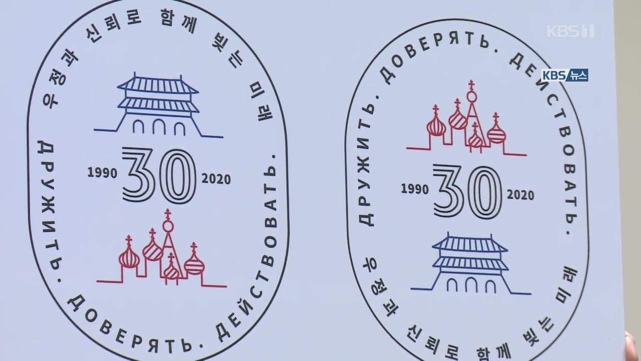 В Москве наградили победителей конкурса на лучший лозунг Года взаимных обменов между РК и РФ