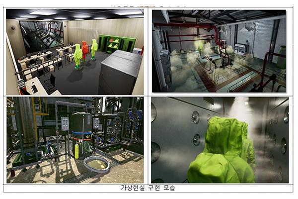 화학사고 대응력 키운다…화학물질안전원 가상현실 훈련센터 개소