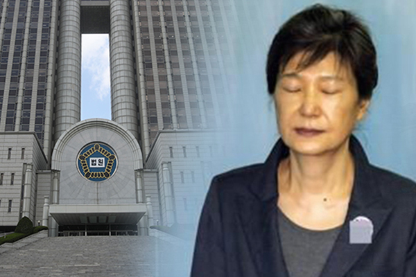 박근혜, 파기환송심 첫 재판 불출석…이르면 이달 말 재판 마무리