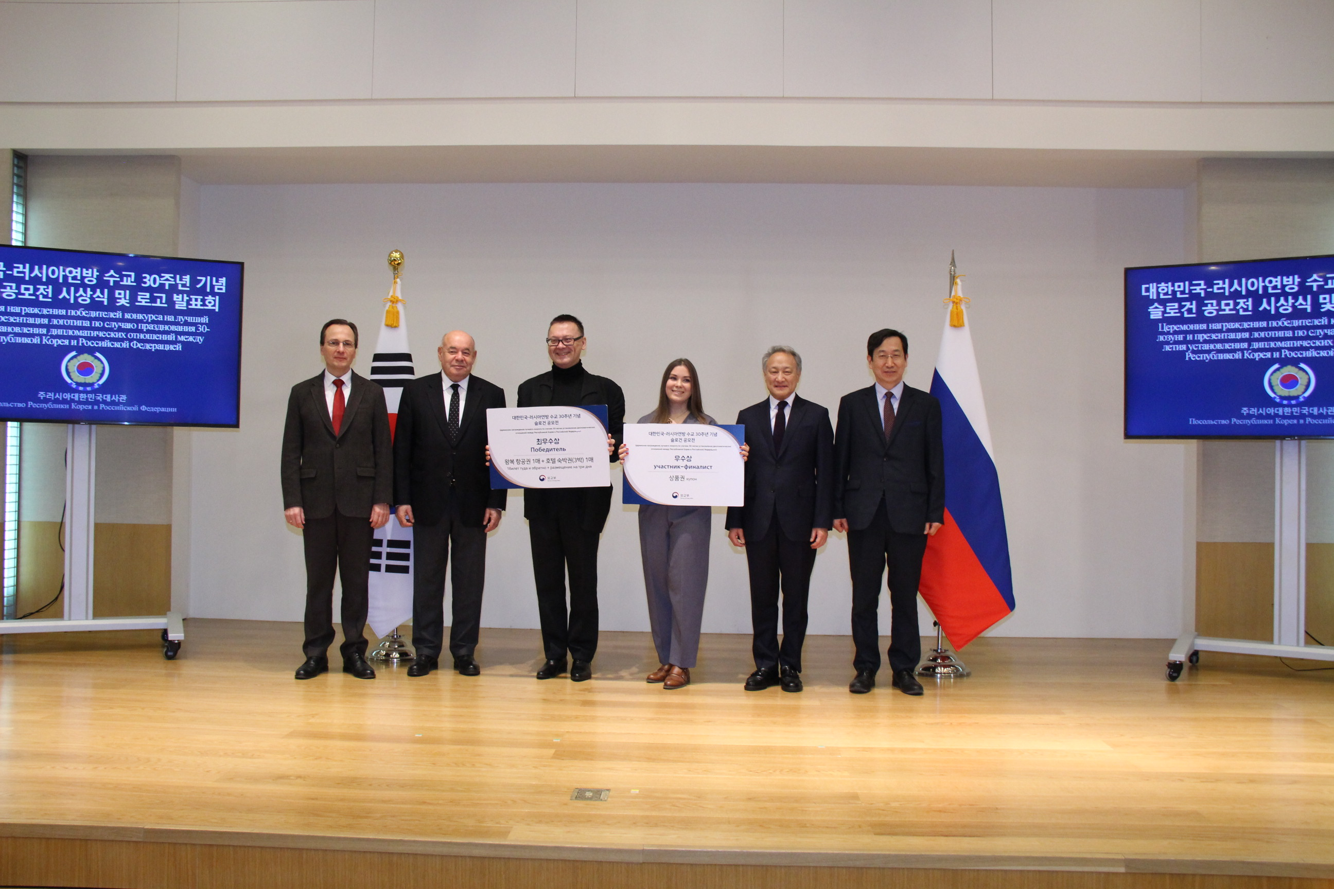 Seoul, Moscow Celebrates 30 Years of Ties at S. Korean Embassy in Russia