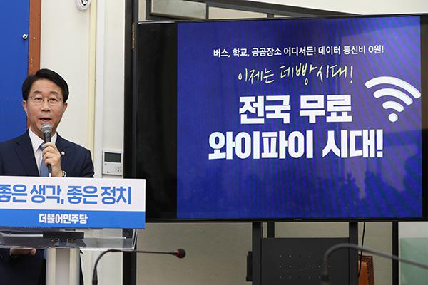 총선 잰걸음…공약 발표 잇따라
