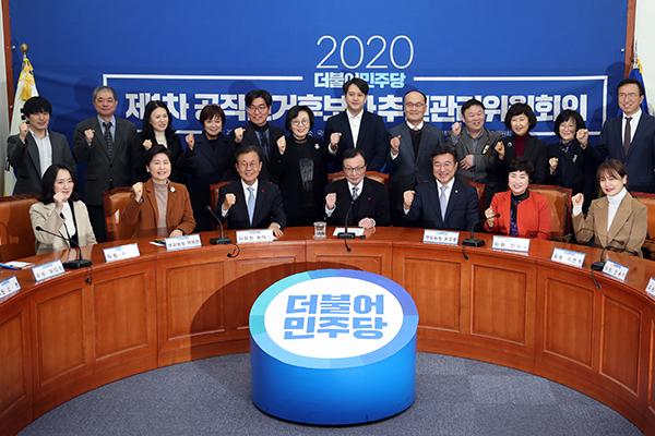 여야 총선 앞으로…공천관리위 출범·혁신통합위 첫 회의