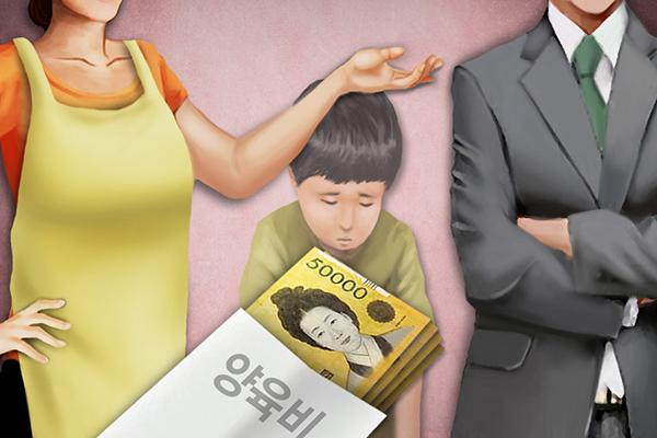 Bekanntmachung von Daten über Eltern bei fehlender Zahlung von Kinderunterhalt keine Ehrverletzung