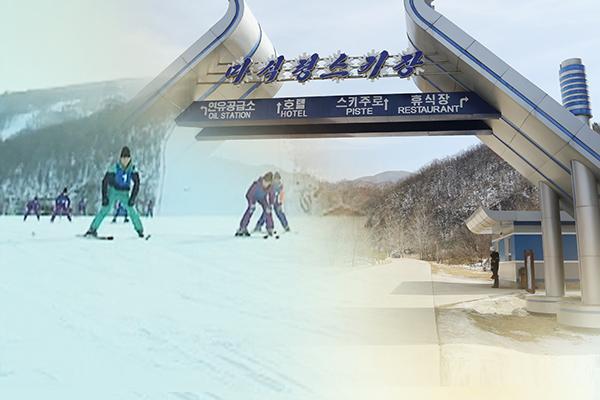 Corea del Norte busca diversificar el turismo