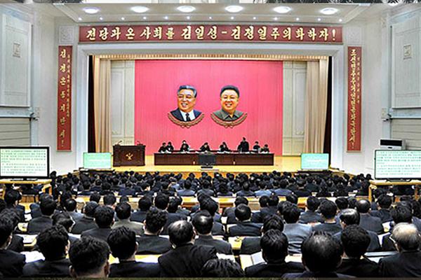 الحزب الحاكم في الشمال يعقد اجتماعات إقليمية لمناقشة تنفيذ سياسات الزعيم كيم جونغ أون