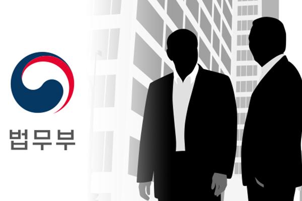 법무부, '사외이사 임기 6년 제한' 상법 시행령 개정안 올해 시행