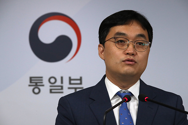 В Сеуле изучают «различные форматы» индивидуальных поездок граждан РК в горы Кымгансан