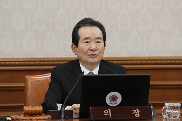 Tân Thủ tướng chỉ thị các ban ngành Chính phủ dốc toàn lực thúc đẩy kinh tế, ổn định dân sinh