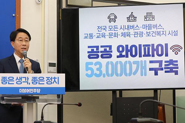 朝野为国会议员选举做准备 纷纷发表竞选公约