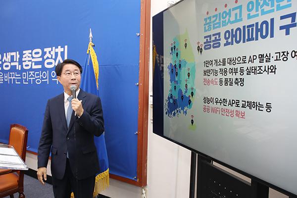الحزب الحاكم يتعهد بتوفير خدمة الانترنت اللاسلكي مجانًا بحلول عام 2022