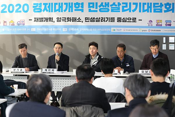 """""""문재인 정부 정치개혁엔 진보·경제개혁엔 보수…시민사회 나서야"""""""