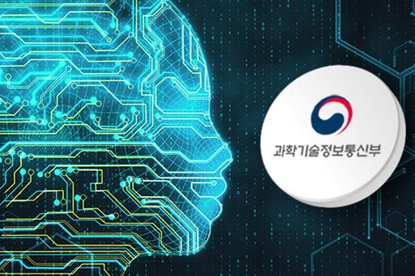 Regierung will Datenindustrie und künstliche Intelligenz intensiv fördern