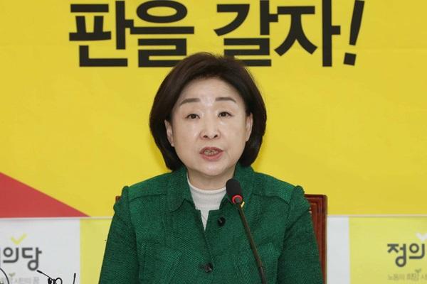 """심상정 """"부동산 투기, 엄포보다 종합대책…보유세 강화해야"""""""