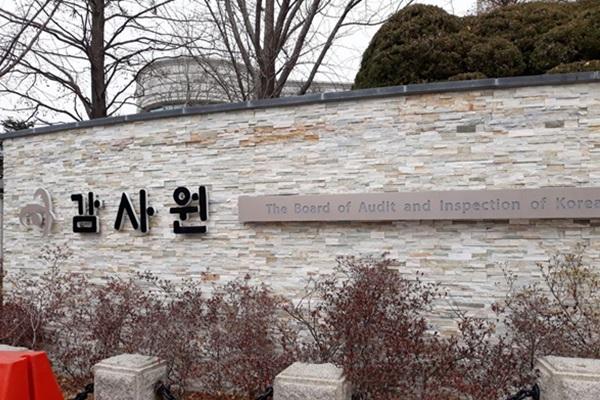 '공금으로 크루즈 여행'…재외공관 회계관리·복무실태 '엉망'