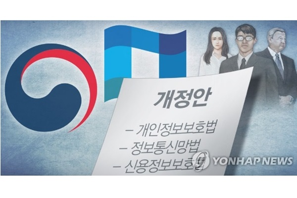 정부, 디지털혁신 정책 시동건다…범정부 TF 3개 동시운영