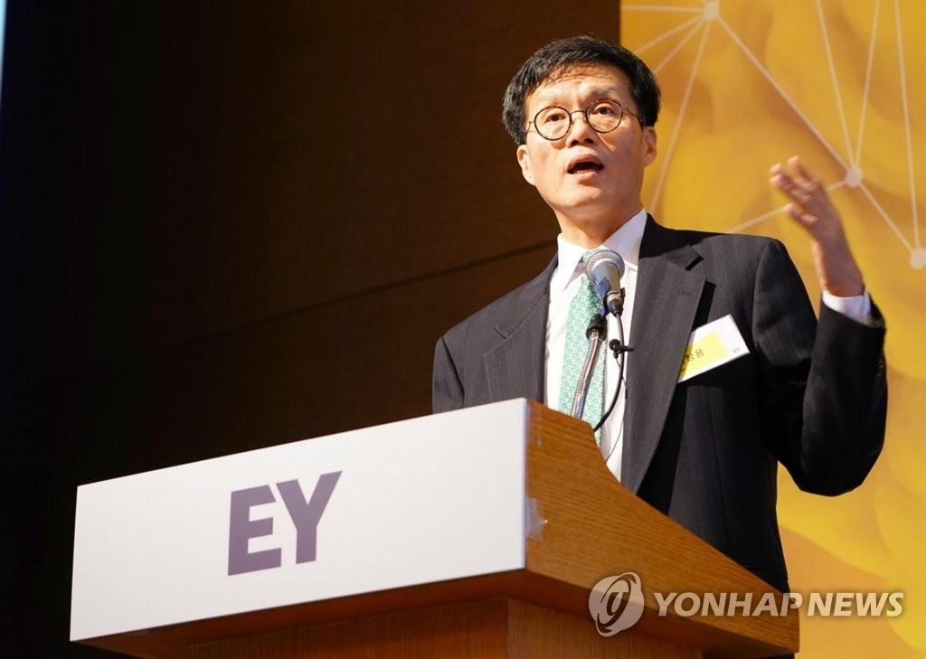 IMF Official Warns US-China Trade Deal Could Negatively Affect S. Korean Exports