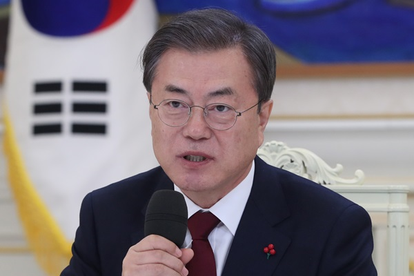 Moon to Receive New Year's Policy Reports