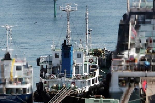 Công tác điều tra chủ tàu Katrin vi phạm cấm vận Bắc Triều Tiên vẫn chưa có kết quả